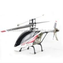 2012 nuevo helicóptero único y caliente de la lámina 4CH R / C con el girocompás
