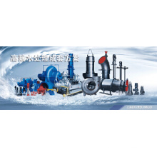 All Pumps for Water Treatment