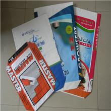 BOPP Laminated Bag zum Verpacken von Reis Mehl Corn Sugar