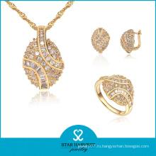 Классические ювелирные изделия с золотым покрытием (SH-J0069)