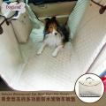 Assento de cão de luxo impermeável Travel Pet Cobertura Cobertor