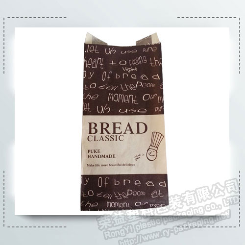 Bread Paper Bags