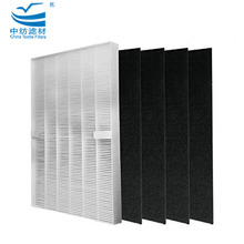 Purificateur d'air True Hepa Winix Hepa Filter