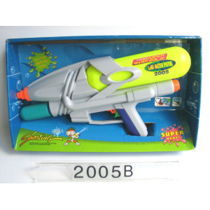 Water Pool Toys for Kid