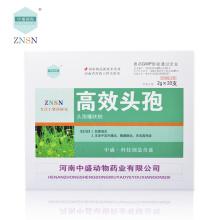 Ceftiofur Hydrochloride 5% Injection usado para el tratamiento de enfermedades respiratorias bacterianas causadas por bacterias patógenas