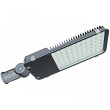 ES-90W New Version High Power Solar LED Street Light
