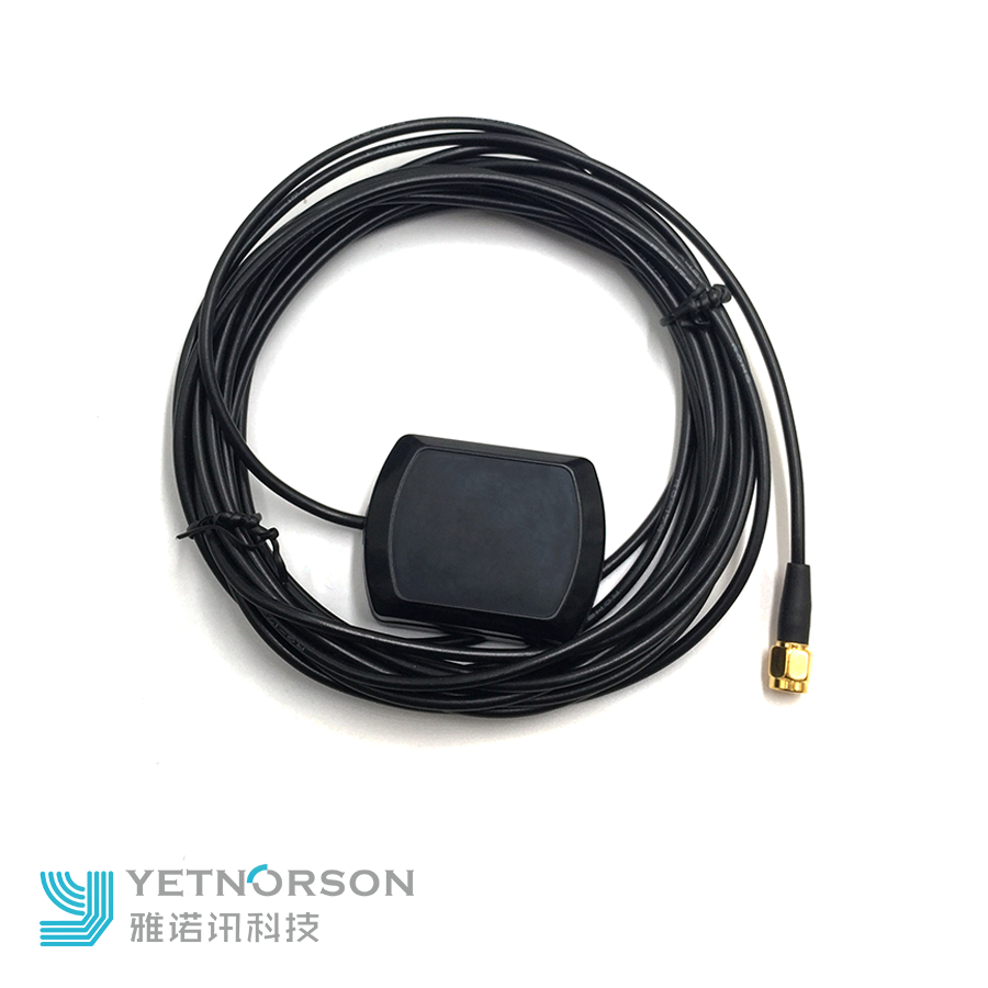 Gps Antenna With Adhesive Mount