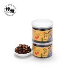 Halal snacks vf champignons chips bon pour la santé fabriqués en Chine