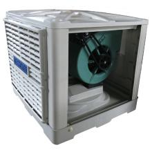 Enfriador de Aire Centrifugo Evaporativos, Enfriador de Aire Natural