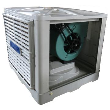 Воздухоохладитель Centrifugo Evaporativos, Приточный воздушный охладитель