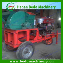 China best supplier best selling Professional manufacture horse bedding wood shaving machine 008613253417552