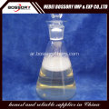 Cocamidopropyl betaine CAB 35 Detergent Raw Material