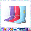 hot selling comfortable waterproof work boots for agriculture