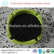 колонка цена угля на основе активированный уголь 4.0 мм для активированный маски углерода фильтр