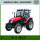 Cheap 4WD 70HP Greenhouse Tractor