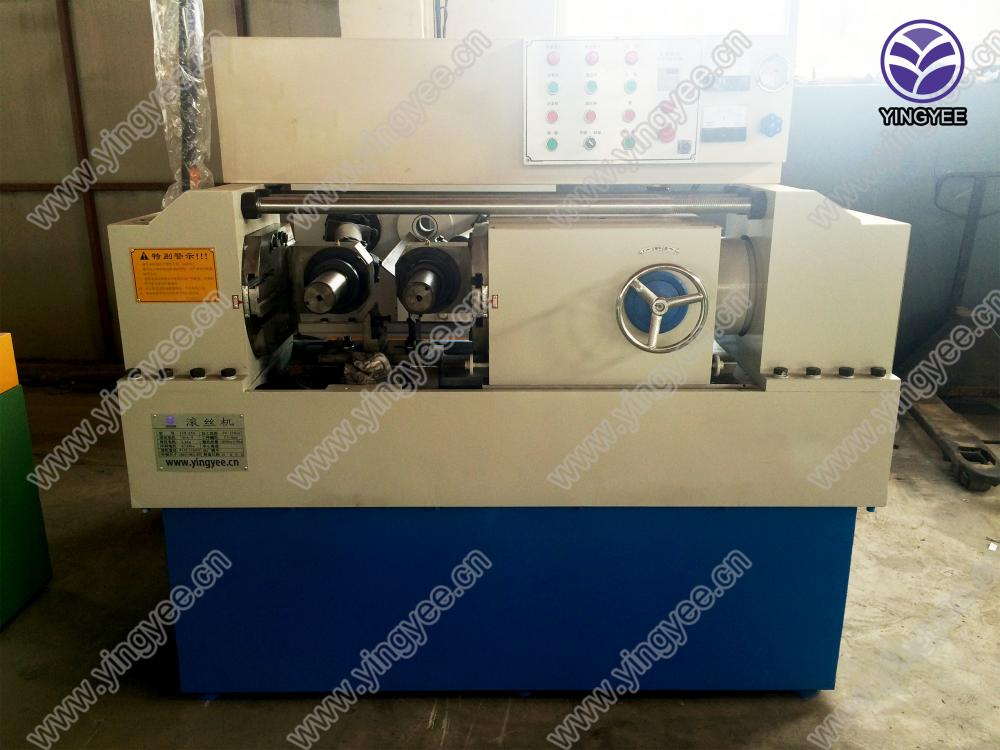 250 Thread Machine Form Yingyee004