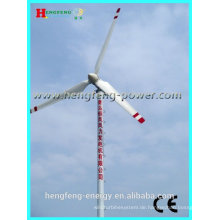 Niedrige Start Drehmoment Wind Power Generator 15kw
