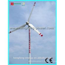 Faible couple départ vent puissance génératrice 15kw