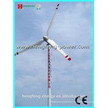 Low starting torque wind power generator 15kw