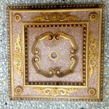 Architectural Accents Gilt Bracade Decorative Artistic Ceiling Dl-1184-3