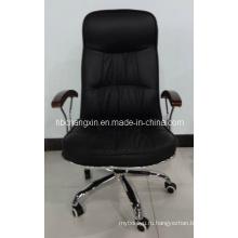 Populay дизайн современных высококачественных горячие продажи офисное кресло