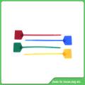 Вытяните плотные уплотнения обеспеченностью (JY120)