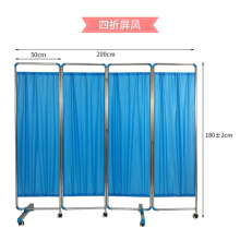 Foldable hospital folding screen with wheels