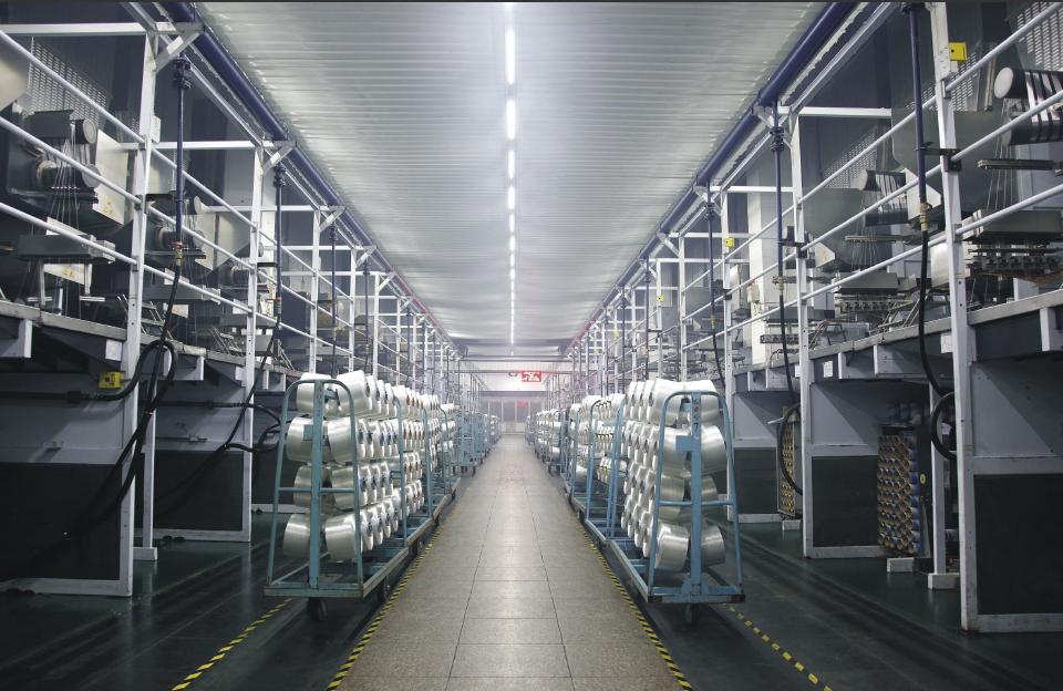 Guxiandao Polyester Yarn Plant