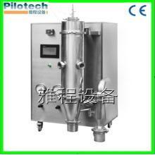 Dos Laboratorio Fluido de la Boquilla Mini Atomizador Spray Dryer con Certificado Ce (YC-018)