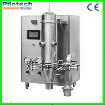 Mini Price for Large Particles Experimental Spray Dryer (YC-018)