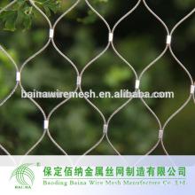 2014 Новый забор кабеля квадратной проволочной сетки забор