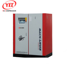8bar 7.5kw price of screw compressor air compressor car wash