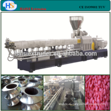 Double-screw Screw Design and Granules Application PP/PE Plastic material compounding Pelletizing Machine