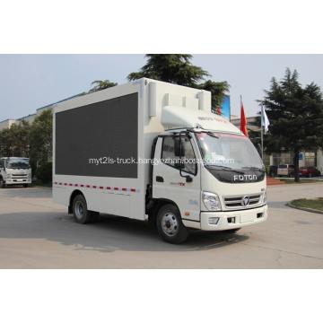 4×2 LED Advertising Truck