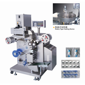 Automatic Stripping Packing Machine For Capsules