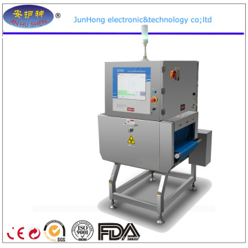 Best x-ray inspection system food detector EJH-XR-4016