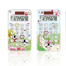 Cartoon Design Cute Mini 8 digits Calculator Kids Children General Pocket Calculator With Rubber Key