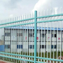 mur de clôture de clôture en aluminium horizontal