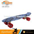 22 polegadas PP cromo dourado plástico skateboard