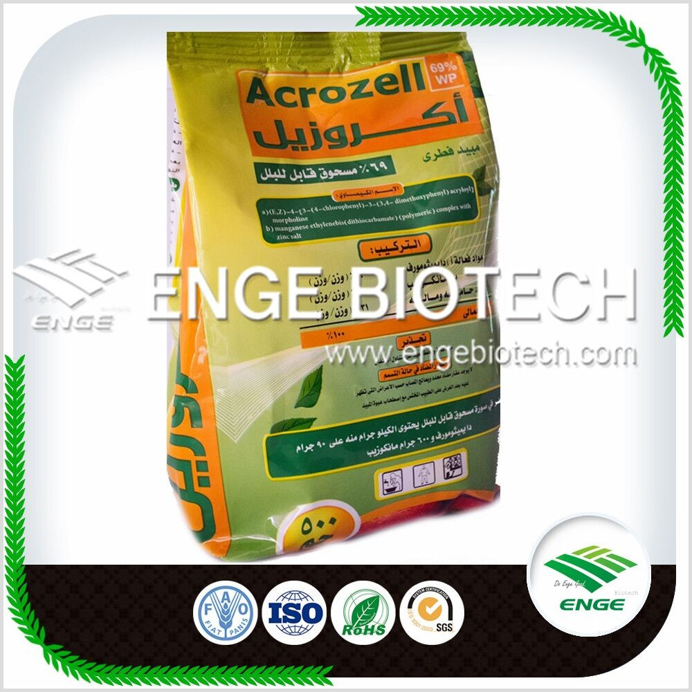 High Quality Mancozeb Fungicide 80%WP Bactericide