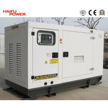 Conjunto de gerador de diesel silencioso (Série Ricardo 150kVA) (HF120R2)