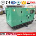 Deutz Engine Open Movable Silent 25kw Diesel Generator Price