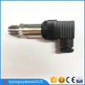 HSM/p-p high quality  pressure trasmitter