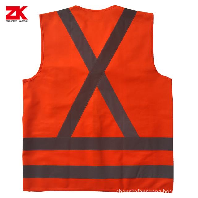 Safety Vests Back