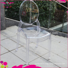 2016 most popular chair clear resin chair with great price