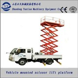 Vehicular Aerial Working Platform used aerial work platform hydraulic work platforms