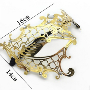 Vintage Simple Masquerade Mask