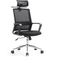 современная офисная мебель менеджер кресла