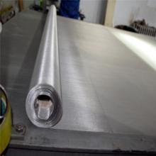 300 Micron Duplex Stain Steel Wire Mesh