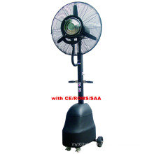 Outdoor Mist Electric Fan/Aluminum Blade, Copper Motor/CE/RoHS/SAA Fan